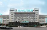 广州复大医疗有限公司复大肿瘤医院(海珠院区)--【官方网站】
